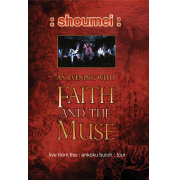 Review: Faith And The Muse - :shoumei: (DVD)
